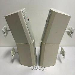 Set (4) JBL Control 25 150W 8ohm Wall-Mount Commercial Indoor Outdoor Speakers
